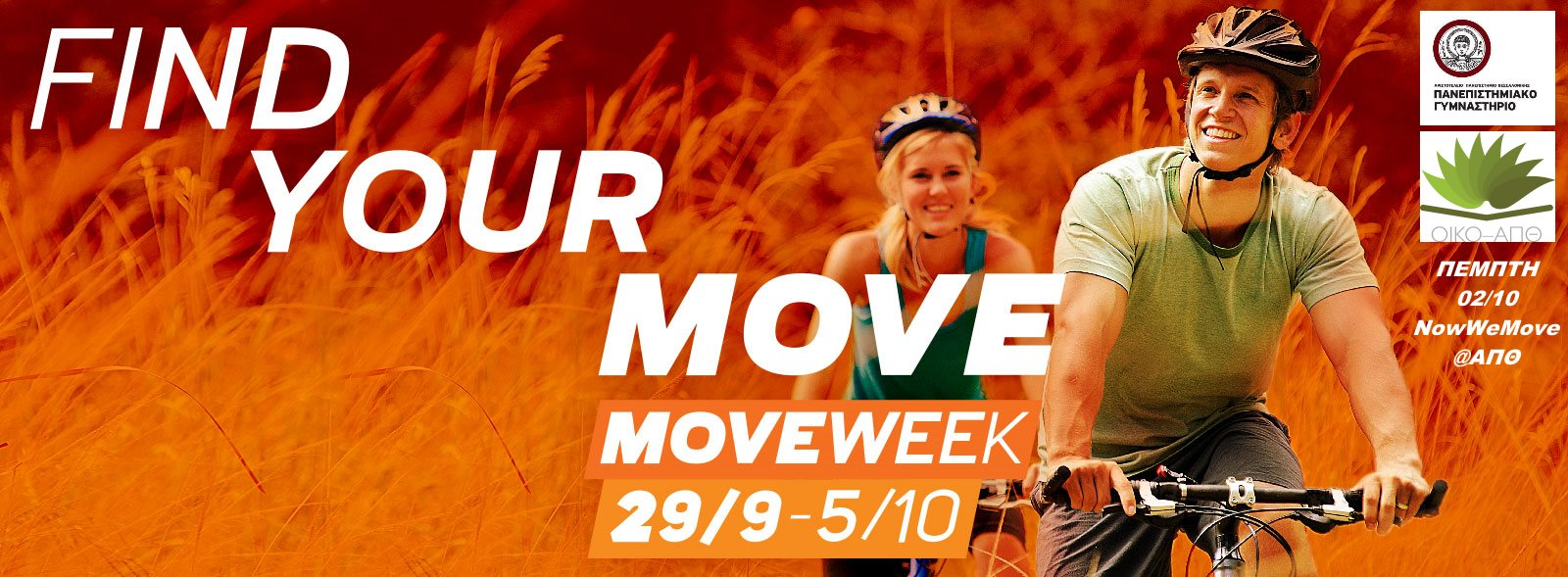 Move Week FB Banner